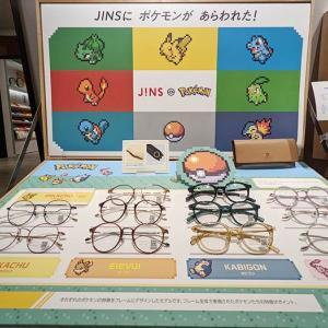 【期間限定!】JINSのポケモン眼鏡を買ったので、種類・購入の流れをレビュー!