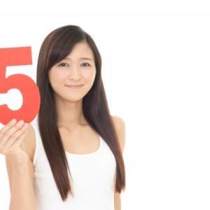 【仏検5級】合格に必要なレベル&出題範囲のオススメ勉強法まとめ