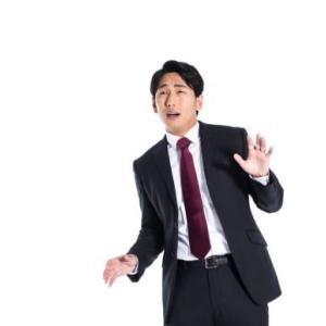 アフィリエイトの情報商材は不安を煽って稼ぐビジネスと理解すべき