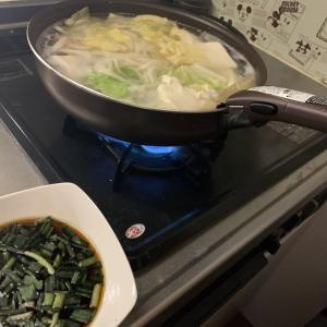 最近 一人鍋にハマってます。^_^...