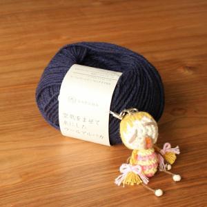 【毛糸レビュー】空気をまぜて糸にしたウールアルパカ(ダルマ)