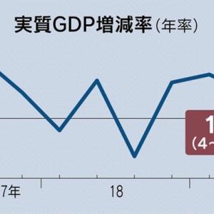 ネット大手の「価格破壊」をやめさせたら、GDPはもっと上がるよ