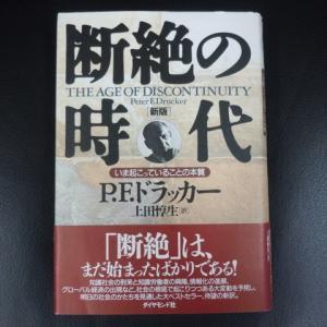 渋沢栄一、岩崎弥太郎は、ロスチャイルド、ロックフェラーより上