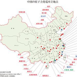 中国はなぜ原子力発電所を増やすのか。。。中国に操られる、現実を知らない純粋無垢な人たち