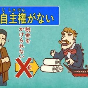 会社の成績と日本国の国益は一致しない時代です