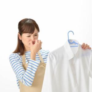 何度洗っても臭い服!ニオイの原因と対処法とは?