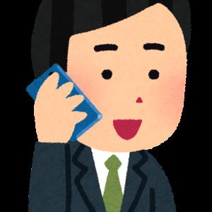固定費削減! 「Rakuten Mobile」ついて考察!