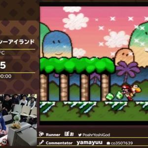 RTA in Japan 3 - スーパーマリオ ヨッシーアイランド  100%