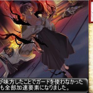 【RTA】戦国ランス 55:58 part2/4