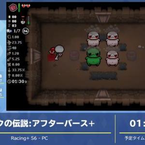 RTA in Japan Online 2020: アイザックの伝説:アフターバース+