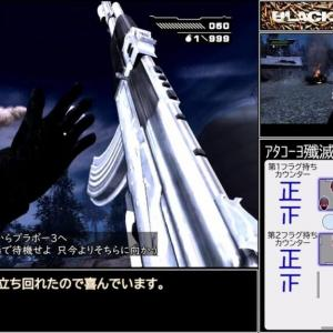 【biim式RTA解説】BLACK in 39:56 [WR] (NG+ Easy) part1/3【アタコーヨ】