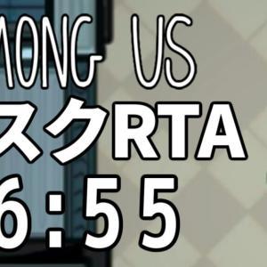 【ゆっくり実況】The Skeld全タスクRTA 6:55【AmongUs】