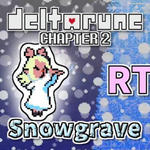 【世界記録目指し】 DELTARUNE Chapter 2 Snowgrave 【RTA】