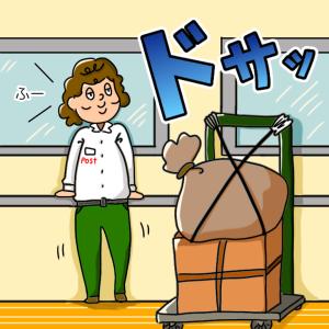 郵便配達人、まさかの移動手段!