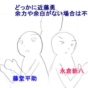 口谷亜夜さんオリジナルソング「誠の夢」表紙描いたお(^ω^)