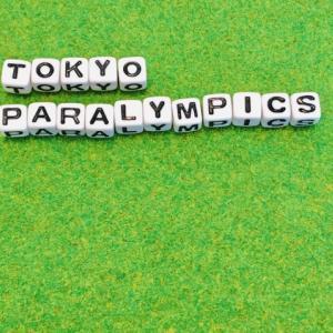 東京パラリンピック閉会式の海外の反応は?