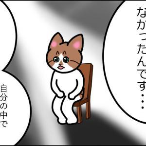【猫漫画】怒られる猫を見て、煽りまくる猫!! 後編