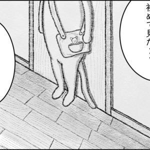 【猫漫画】すきま ⑧