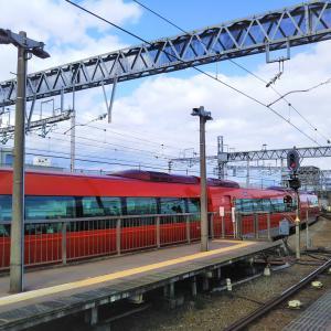 【神奈川】小田原駅は電車がたくさん見える?新幹線や貨物列車も見れる場所を紹介!