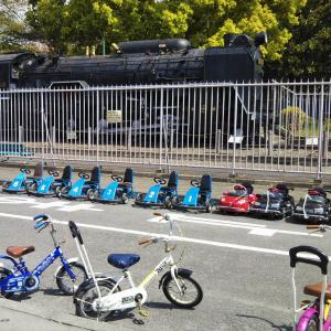 鹿沼児童交通公園とは?無料の遊具に時刻表も紹介!自転車の練習におすすめ【相模原】