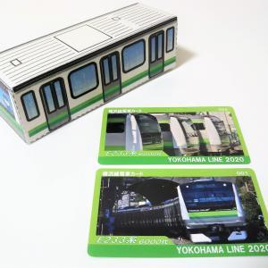 JR東日本の横浜線の駅でもらえる!子供向け電車カード&駅スタンプ