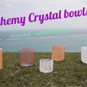 下弦の月 Alchemy Crystal bowls サウンドメディテーション