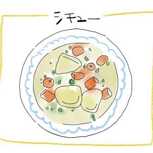 美味しい簡単 海外でも作れるルーを使わないシチューレシピ