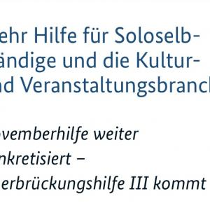 ドイツのフリーランサー向け支援金  Novemberhilfeと支援金の受付が始まりました。