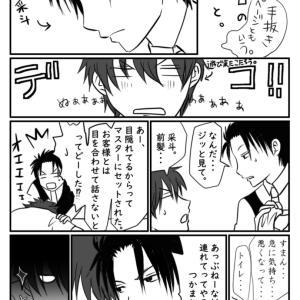 【創作BL漫画】だから俺は男だって。オマケ