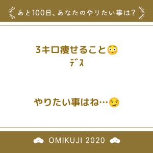 2020/10/19