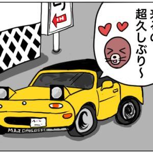 【実話漫画】誕生日に回転寿司屋で起きた悲しい出来事
