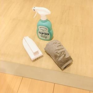 朝時間にサッと玄関掃除。