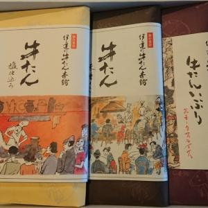 【株主優待】オリックス(8591) 2021年3月末権利取得分