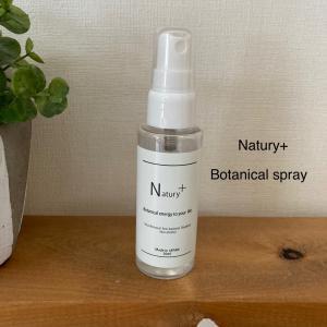 植物の力で安心安全♡Natury+ボタニカルマスクスプレー