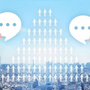 ネットワークビジネス勧誘体験談!その勧誘パターンや対処法とは?