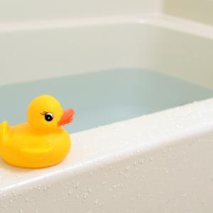 夫の贅沢でシンプルなお風呂事情と最近の焦り