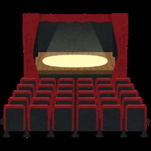 舞台ファンがいま観劇のためできる10のこと