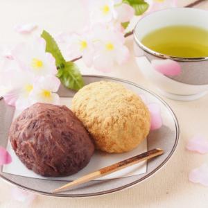 【和菓子のネーミングのなぞ】 「おはぎ」「ぼたもち」だけじゃない!