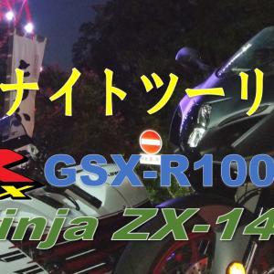 【動画】Tokyo Night Touring その1