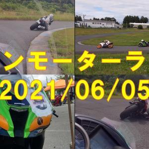 トミンモーターランド走行動画2021/06/05