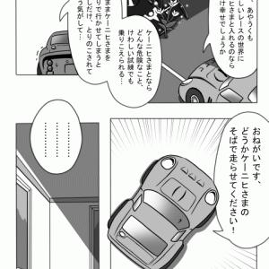 29ページ目追加