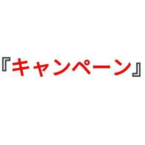 【JRAスーパープレミアム2021】9月20日は馬券払戻率80%!! WIN5が一番お得!?