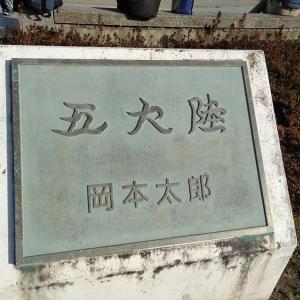 【千葉県浦安市】浦安市運動公園はスケートボード場のあるこどもが喜ぶ公園!他人の子供を怒ったり砂の城を作ったり。