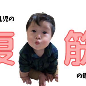 """ダウン症の乳児 全ての姿勢に重要な""""腹筋""""の鍛え方"""