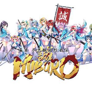 【レビュー】清濁併吞!『幕末尽忠報国烈士伝−MIBURO−』