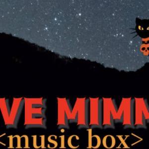 LOVE MIMMIXをオルゴール曲に