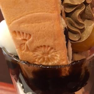 """人形町『森乃園』の""""ほうじ茶ソフト""""は絶品!"""