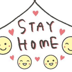 ステイホーム中のおすすめの過ごし方~ストレスなく子供と楽しもう~