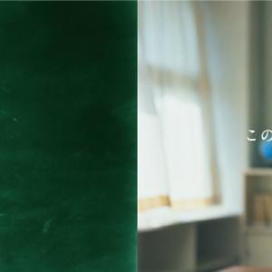 NHKドラマ ここは今から倫理です。第1話感想 山田裕貴主演 ミステリアスな教師役 ネタバレあり