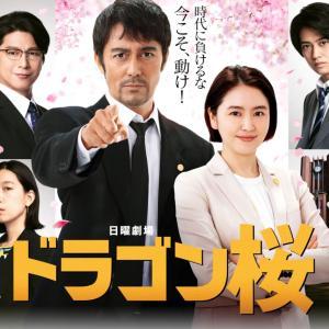 日曜劇場 ドラマ ドラゴン桜 第3話感想 理系のトップとテストで対決!結果は・・・